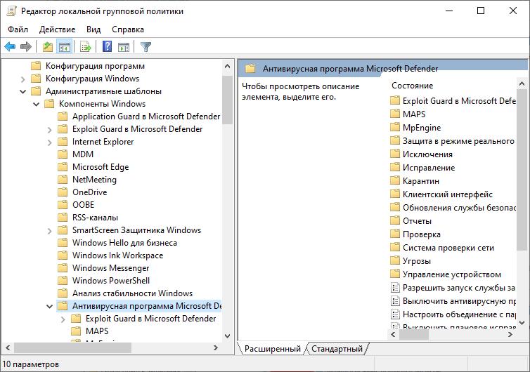 Microsoft Defender