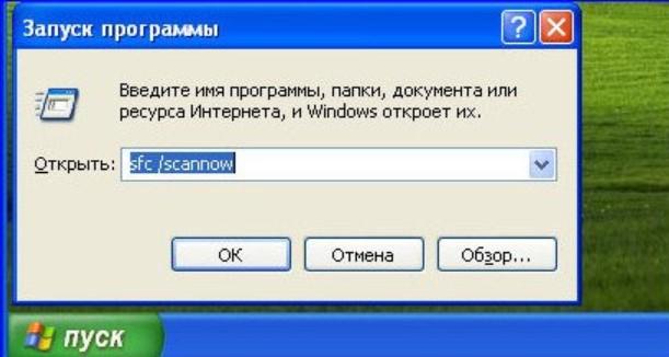 На windows XP