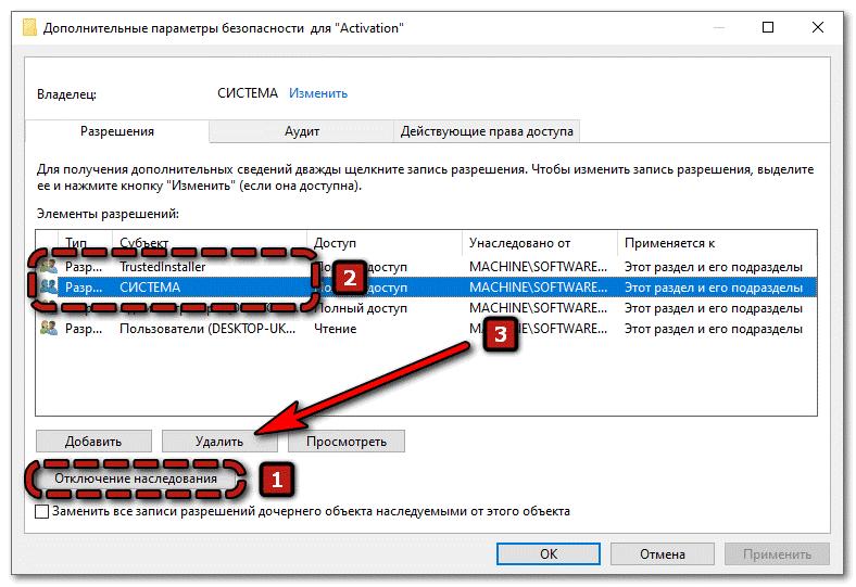Доп. параметры безопасности