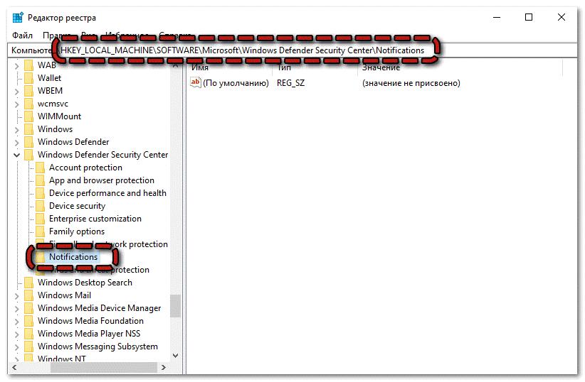 Раздел реестра