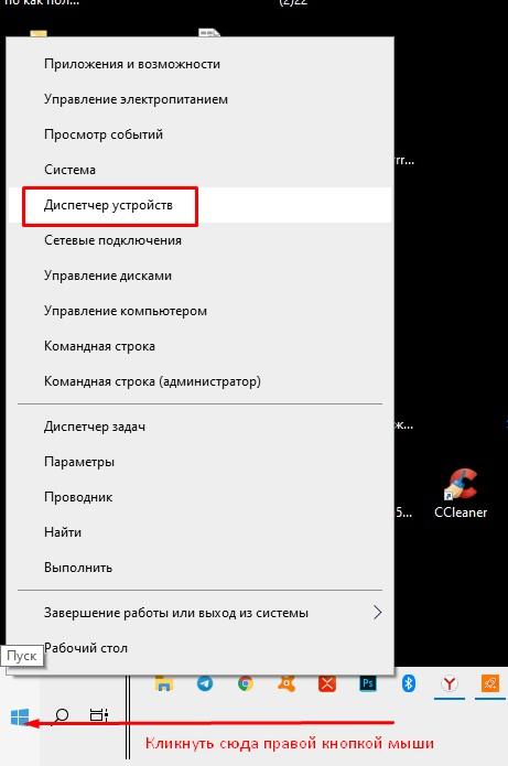 Клик правой кнопки