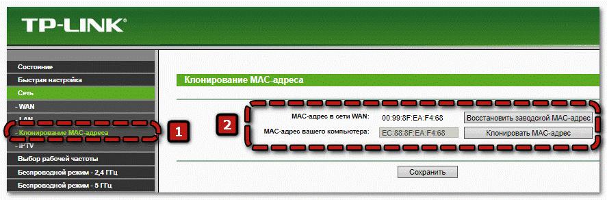 Смена адреса кнопкой