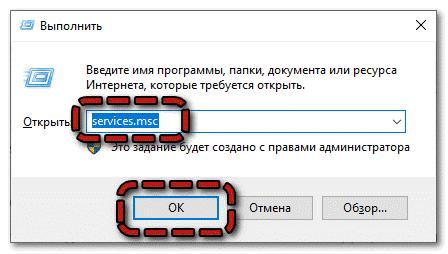 Вызывание кна при помощи клавиш
