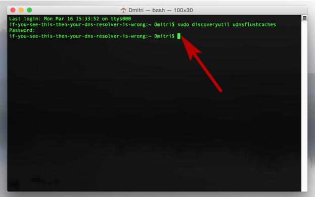 Командная строка в MAC OS