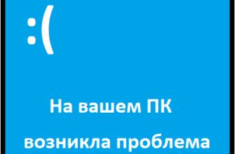 Логотип к статье