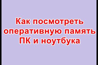 Оператива ПК логотип