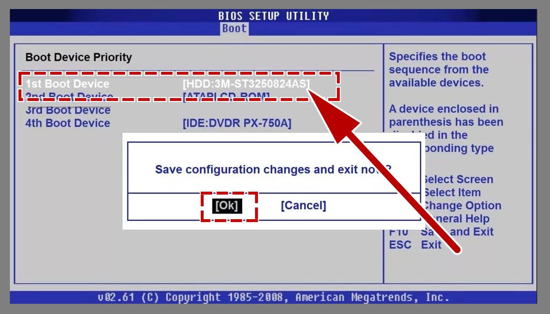 Начинать загрузку ОС с жёсткого диска
